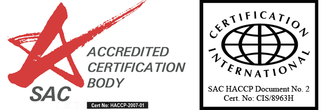 SAC HACCP Logo